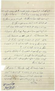 Qaid Johar Bs - Pg2