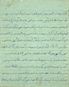 Mufaddal Bs Letter - Pg2