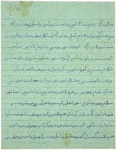 Mufaddal Bs Letter - Pg3