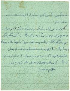 Mufaddal Bs Letter - Pg4