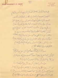 Letter-Pg1