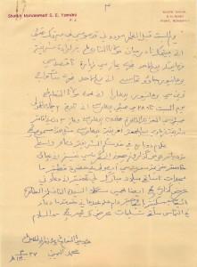 Letter-Pg4